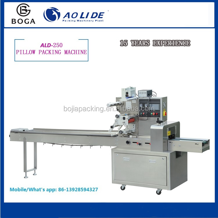 automatic pill sugar-loaf counting and packing machinery mill in Foshan