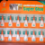 110 super glue for metal, plastic, wood and porcelain