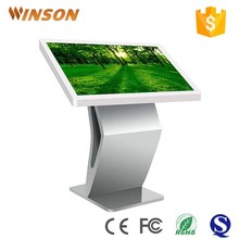 From lg lcd screen stand computer all in one infrared touch screen kiosk