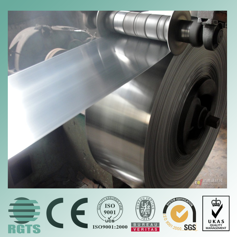 galvanized Cold Rolled Steel Strip for Pipe/band saw blade steel strip
