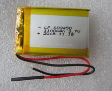 Li-polymer Battery 603450 1100mAh 3.7V With PCM and Wires LiPO battery pack
