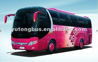 Yutong 40 seater bus ZK6107HA luxury tour bus