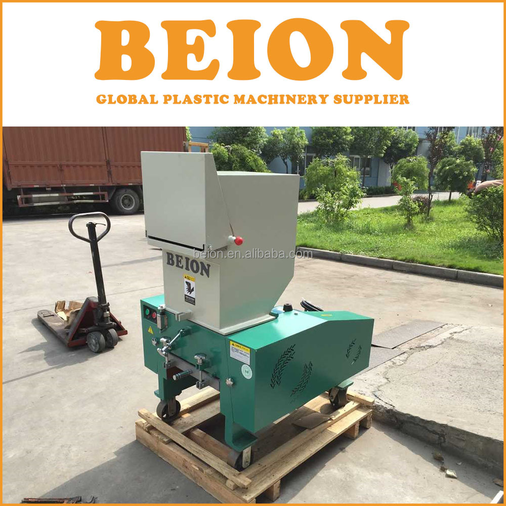 BMP-500 high speed waste plastic crushing plant PET bottle plastic crushing machine
