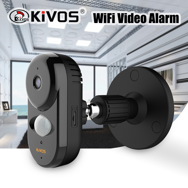 wifi home alarm system