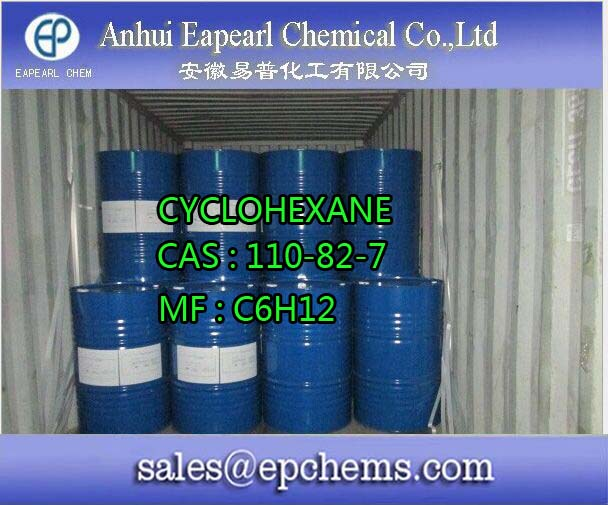 Cyclohexane curater insecticide ethoxylated amine n-hexane
