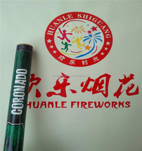 "1.4G consumer fireworks 2.0"" roman candles fireworks battery prices"