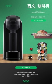 K-cup capsule drop coffee machine;coffee capsule filling machine