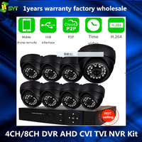 8 ch Channel CCTV Camera DVR Security System Kit Inc Outdoor Indoor Bullet Camera and H.264 DVR with Mobile and Network Access