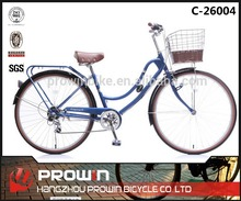 2016 NEW MDOEL 26 COMFORT CRUISER BIKE CITY BIKE 26 (CT-26004)