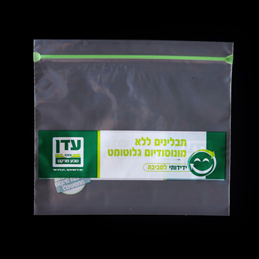 promotional resealable plastic ziplock bags with custom logo