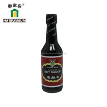 Superior Chinese Glass Bottle dark mushroom soy sauce NO additives Zero added