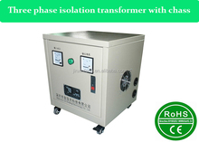 Single Phase Electronic Transformer 12V 50W 700KVA Transformer