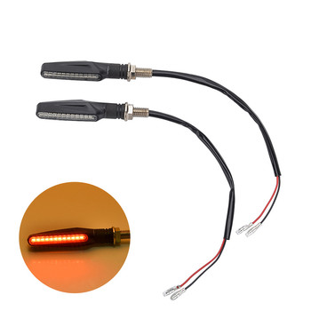 SL-078 Motorcycle M10 Universal Motorbike 10mm LED Flowing Sequential arrow light Turn Signal Indicator Amber Light lamp