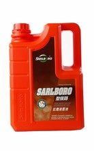 Sarlboro high quality L-HV uitable cold ares of hydraulic oil 32