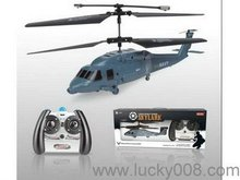 SKYLARK 3CH Rc Fighting Helicopter With Gyro