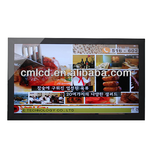 26inch smart board super tft lcd color tv media player android system (support ethernet wifi/3g)