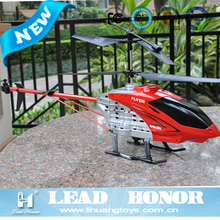 LH 1301 VS BR6508 rc helicopter Factory directly sell 3.5ch 85cm length large scale rc helicopters sale