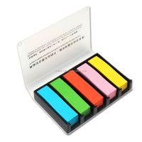 Colorful index sticker