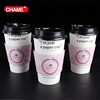 well sold eco-friendly paper coffee cups stock sleeve