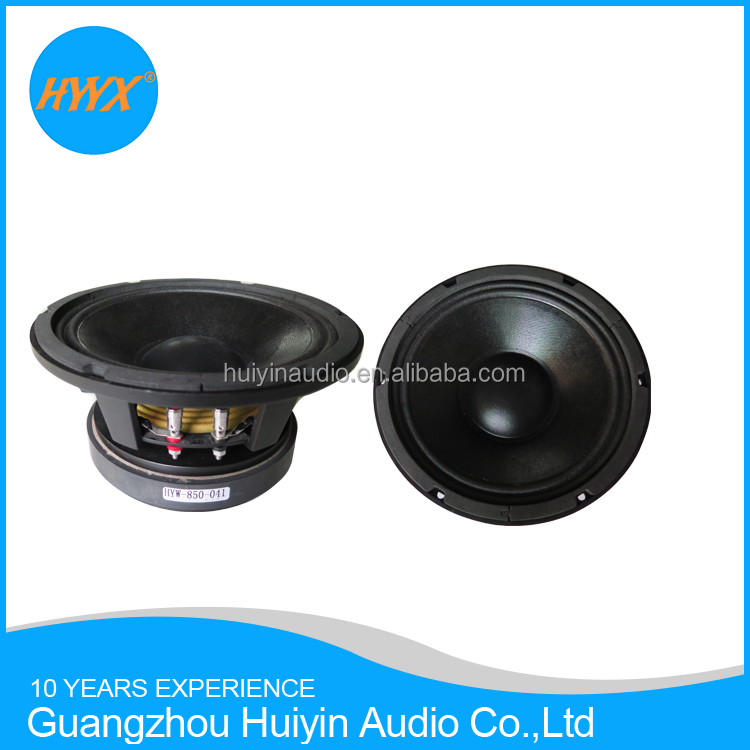"8"" PA Mid-Bass driver/ Raw woofer speaker in China"
