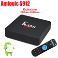 HOT! km8 pro Android 6.0 TV Box WiFi Air Mouse Keyboard Support youtube,Skype, gmail. Kodi 17.0 OTT