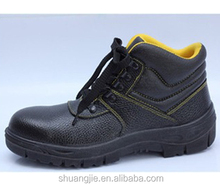 china hot selling wholesale factory safety shoe cheap Middle East model 8041