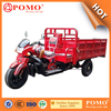 YANSUMI Hot Sale Enclosed Electric Tricycle, Triciclo Rickshaw, Drift Trike Motor