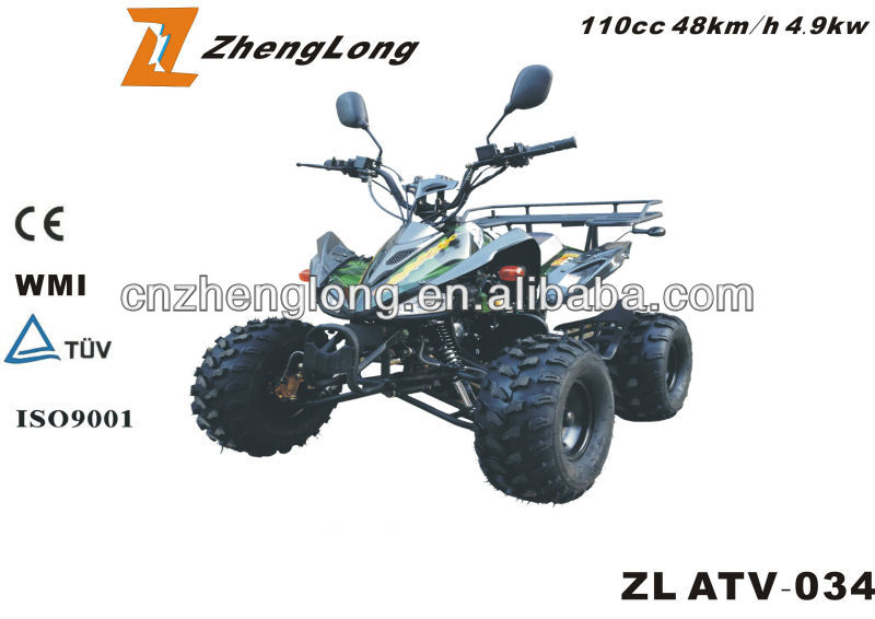 Chinese Atv Bike 250cc Quad For Adults Buy Cinese Atv Atv 250cc