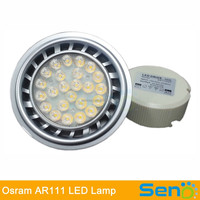 New Products 2015 35W G53 LED Spot light AR111 osram led online shopping China supplier