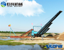 100m3/h Bucket Chain Dredger for Sand Mining