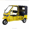 ECO friendly high power passenger 3 wheel electric tricycle for sale