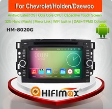 HIFIMAX Android 6.0 chevrolet aveo car radio navigation system,high definition 1024*600,OCTA-core,32GB
