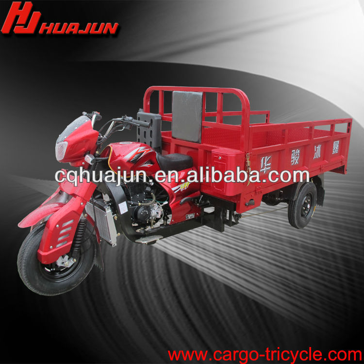 300cc 3 wheel motorcycle/cheap price cargo tricycle/motorized tricycles for adults
