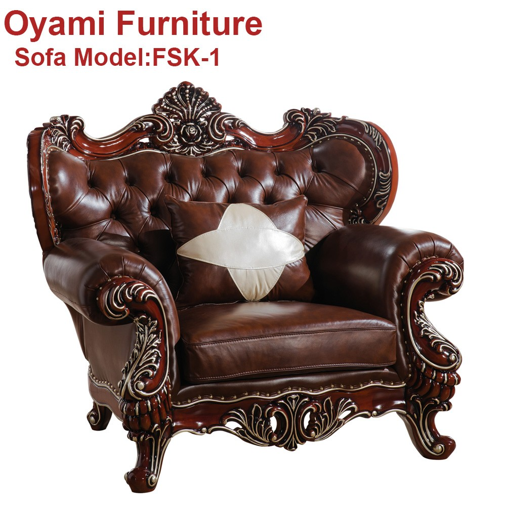 Synthetic Leather Royal Rococo Italy Sofa Product On