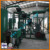 ZSA series black used engine oil recycling machine