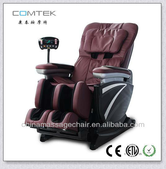 RK-7801 3D French style romance massage chair