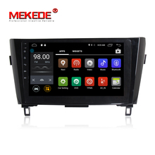 2GB RAM 4G LTE Android 7.1 Car radio stereo multimedia player For X-Trail Qashqai 2014-2016 BT Radio GPS WIFI DAB+ TPMS