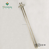 12V Electrical Water Heating Immersion Heater