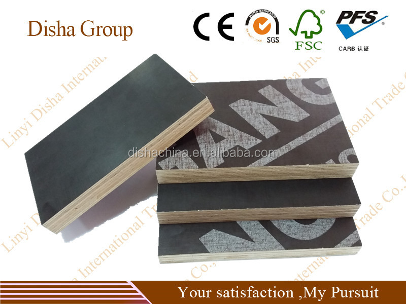 18mm poplar core film faced plywood at who sale price