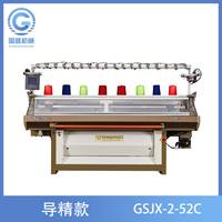 Hot Sale Thermal Fabric Flat Knitting Machine with Comb, Manufacturer