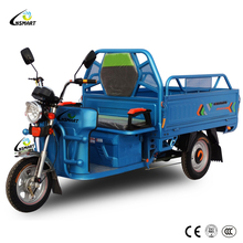 China best safety e trike motorcycle