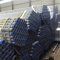 dn 125 std ASTM A 53 galvanized carbon black steel pipe square with Rolling pipe manufacturer