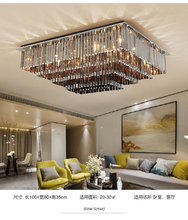 100cm rectangle stainless steel ceiling lamp with smoke crystal for dinning room