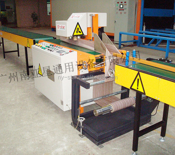 Automatic Bagging Machine(Ultrasonic Type)