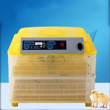 full automatic poultry egg incubator