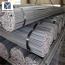 steel rebar size 12mm 14mm stainless steel rebar prices