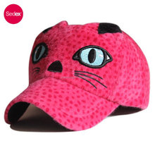 SEDEX baby cap kids cap animal hat children cap