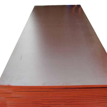 18mm plastic coated plywood