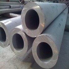 astm a269 tp316l stainless steel seamless pipe /welded stainless stee tube best price