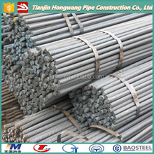 High Quality steel armature reinforce Steel Bar Armature Reinforcing steel bar deformed bar rebar
